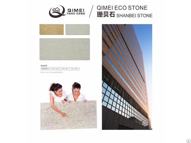 China Origin Green Outer And Insider Decoration Creative Soft Stone Brick