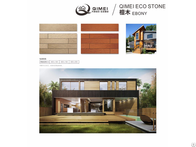 Natural And Durable Wall Decoration Stone