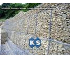 Durable Gabion Retaining Wall 3 0 4 5mm Dia With Pvc Coated Stainless Steel Galvanized Wire