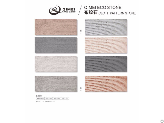 Wall Floor Building Decoration Stone Full Body And Alkali Free