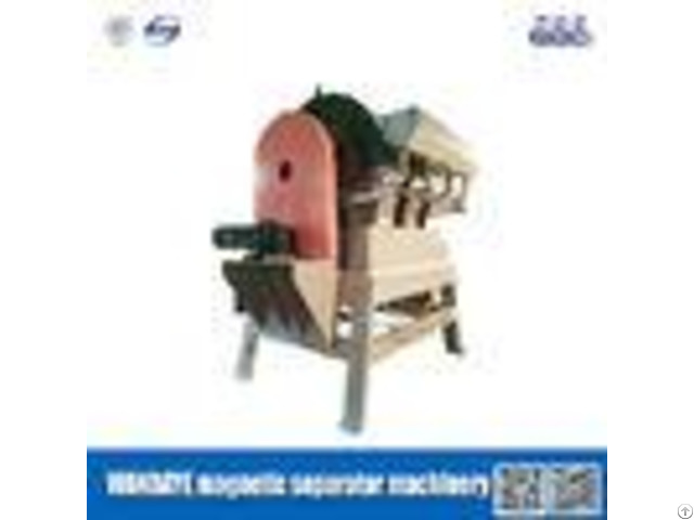 Permanent Vertical Ring High Gradient Magnetic Separator With Swivel Outer Diameter 1750mm