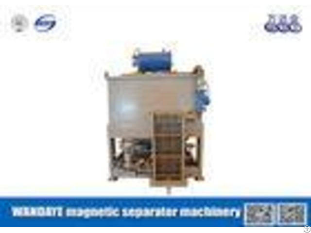 Multi Gravity Double Cooling Magnetic Separation Equipment For Grinding Machine