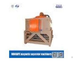 High Intensity Magnetic Separation Equipment For Non Metallic Mineral