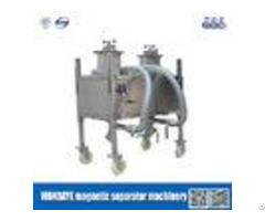 Permanent High Gradient Double Cavity Stainless Steel Magnetic Separator Machine