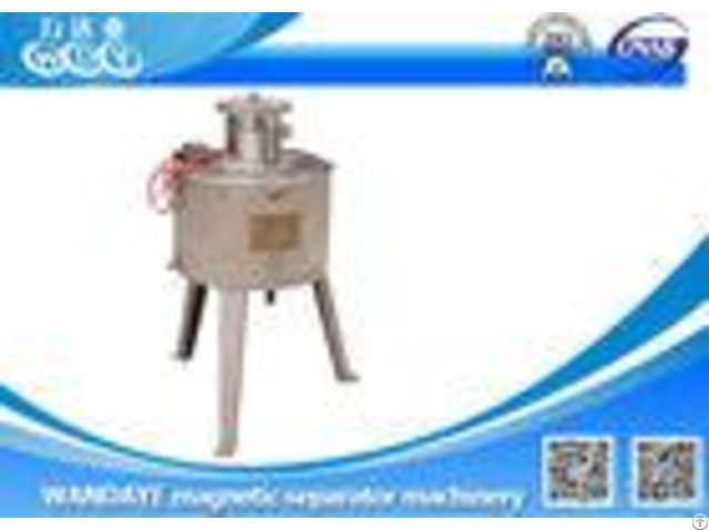 Durable Vertical Gravity Electromagnetic Separator With Slurry Water Oil Double Cooling