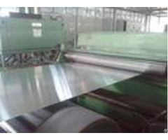 Building Material Aluminum Coil Roll With Alloy 1100 1050 1060 3003 5052 5083 0 1mm 6mm
