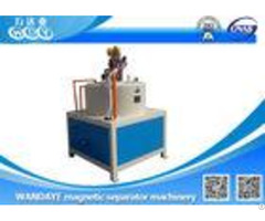 Automatic Electromagnetic Slurry Separation Equipment For Organic Chemical Industry