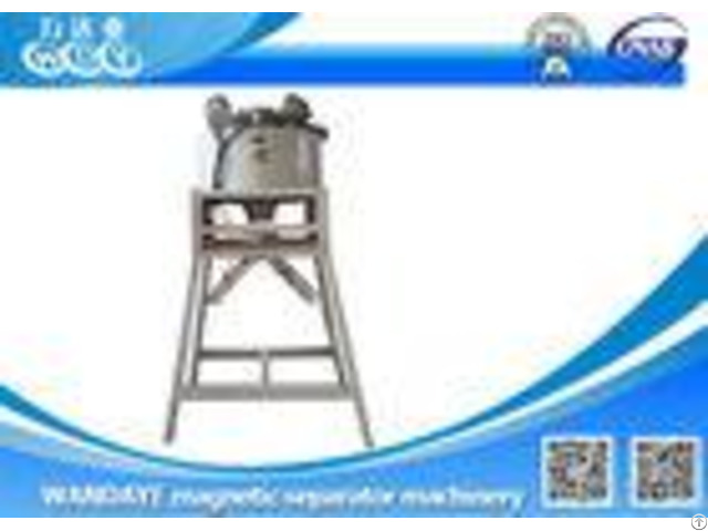 High Performance Vertical Magnetic Roll Separator For Dried Powder 2t