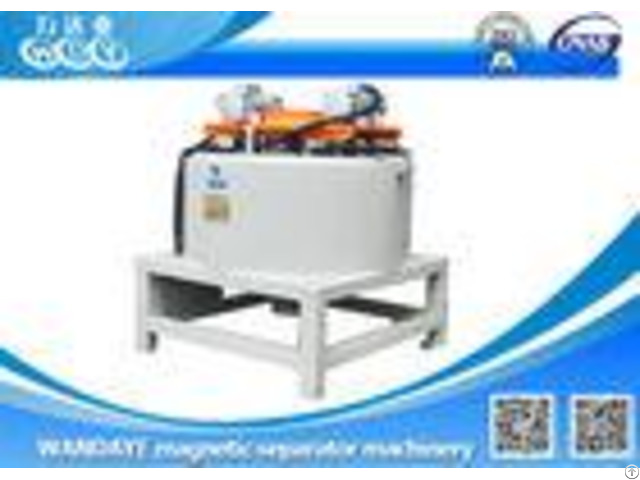 Automatic Electromagnetic Separator For 60 300 Mesh Feedstock Of Iron Elimination