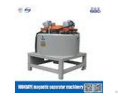 High Efficiency 3t Dry Drum Magnetic Separator For Mining Equipment