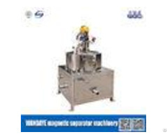 Mining Equipment Automatic Wet Magnetic Separator For Slurry 2t 220acv 7dca