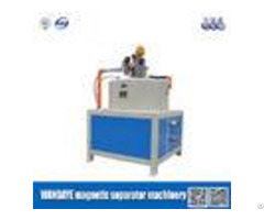 Professional Water Cooling Manual Wet Magnetic Separator 3t 7kw 300mm