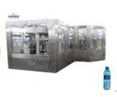Purified Mineral Water Glass Filling Machineproduction Line 500ml Bottle