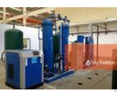 Bright Annealing Nitrogen Generation Equipment Reliable Stable Operation