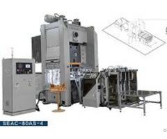 Complete Automatic Aluminium Foil Container Making Machine