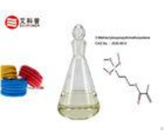 Light Yellow 3 Methacryloxypropyltrimethoxysilane Cas 2530 85 0 In Water Paint Or Cable