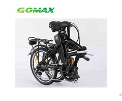 China Yongkang Smallest Folding Ultra Light Electric Pocket Bike