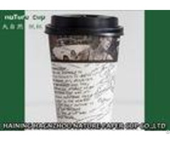 Full Colour Printing Biodegradable Paper Coffee Cups With Lids Straws