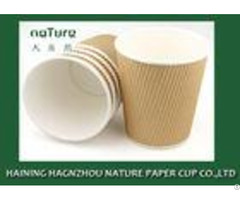 Pe Coated Kraft Ripple Paper Cups Triple Wall Flexo Printing Eco Friendly