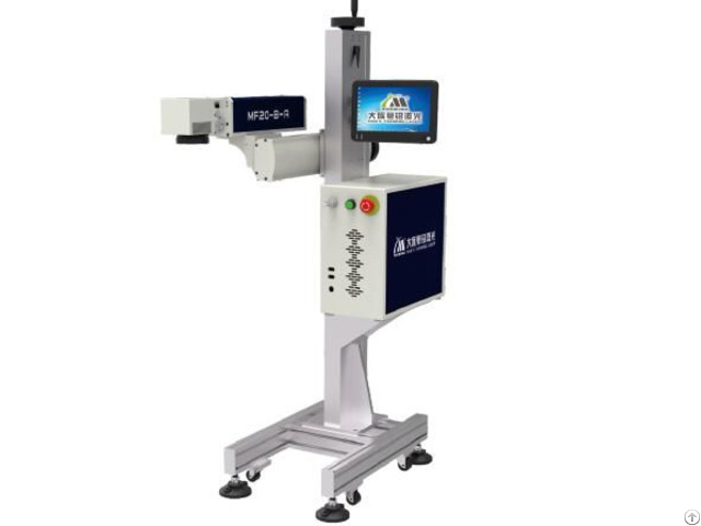 Laser Marking Machine For Metal Mf B A