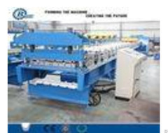 Plc Control Commercial Rolling Form Machine For Metal Roofing Panel