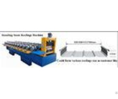 High Speed Standing Seam Roll Forming Machine For Aluminum Curving Roof