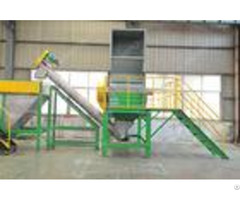 Easy Cleaning Solid Plastic Crusher Machine 500 Kg H For Pet Bottle Recycling