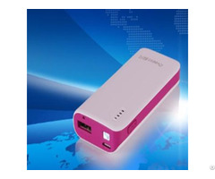 5200mah Portable Power Bank With Torchlight