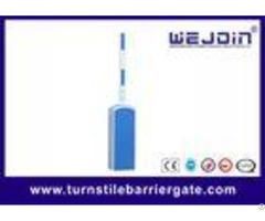 Bi Directional Parking Lot Barrier Gates 80w Waterproof For Outdoor