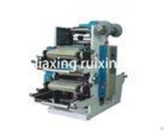 Automatic Dual Color Flexo Non Woven Printing Machine Highprecision