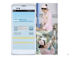 Handheld Medical Barcode Scanner Terminal Autoid Cruise