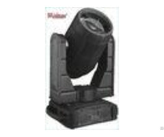 Sharpy Beam Ip65 Waterproof Moving Head Light 17r 350w For Concert Stage