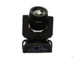 Sound Active Wash Moving Head Lights Arbitrary Position Gobos Shaking Wheel