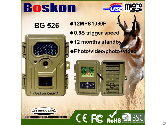 Lowest Price Night Vision Digital Hunting Trail Camera