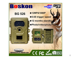 Lowest Price Night Vision Digital Hunting Trail Camera