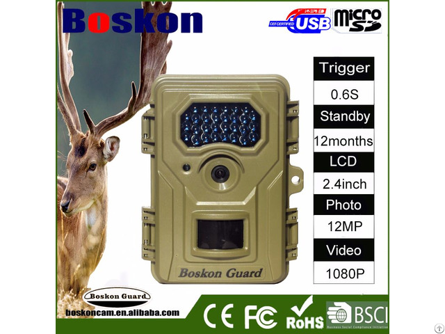 12mp 1080p Best Outdoor Wild Animal Hunting Camera With Night Vision