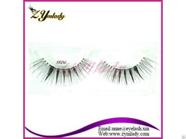 Siberian Mink Fur Eyelashes