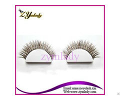 Fox Mink Blended Eyelashes