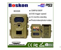 Best Price 12mp 1080p Wildlife Night Vision Ir Infrared Hunting Trail Camera