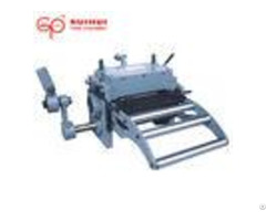 Auto High Speed Steel Coil Feeder Machine For Continuous Multiple Project Processing