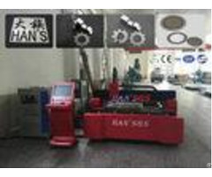 Hans Gs Cnc Laser Cutting Machine For Metal Cutter With 100 000 Hours Lifetime
