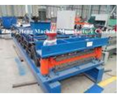 High Speed Roof Tile Roofing Sheet Roll Forming Machine With Plc Control System