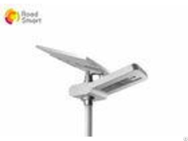 Outdoor Led Integrated Solar Street Light With Motion Sensor 12v 24v Input Voltage