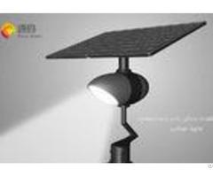 8w Solar Yard Lights Inbuilt Lifepo4 Lithium Battery 3000k 6500k Cct