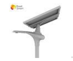 Integrated Solar Panel Outside Lights For Highway Angle Adjustable