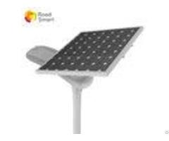 Energy Saving Solar Lighting System With 50w Mono Panel Angle Adjustable