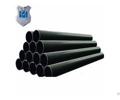 Bestar Seamless Steel Pipe