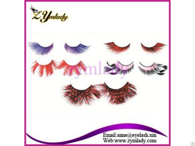 Gorgeous Eyelashes