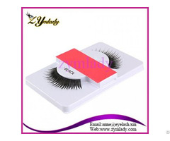 Mink Strip Eyelashes
