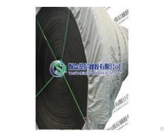 Metal Net Core Conveyor Belt With Good Troughability Small Elongation High Bonding Strength